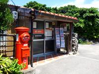 鳩間島の鳩間簡易郵便局/自動販売機