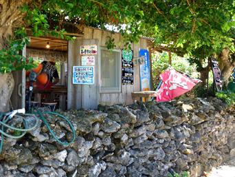 鳩間島の軽食&喫茶くしけぇーや(旧ふこらさーゆー)「以前は「ふこらさーゆー」という名前でした」