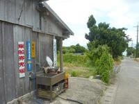 鳩間島のレンタルサイクル あやぐ/八重山観光フェリー鳩間代理店