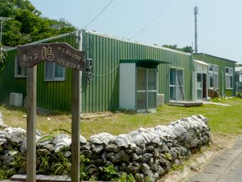 鳩間島のお食事処ポッポ(閉店)「建物はあだなし別館として利用されています」