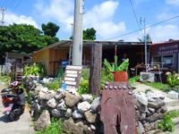 鳩間島の島茶屋あだなし