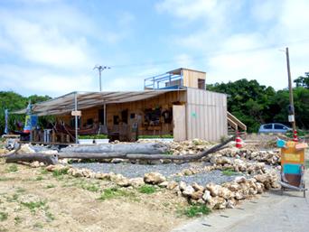 鳩間島のぽっぽ村/青鳩商店/おみやげUnion