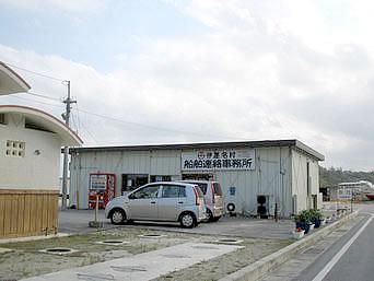 北部の旧運天港旅客ターミナル(伊是名島行き)