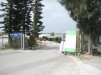 北部の海洋博公園 備瀬ゲート
