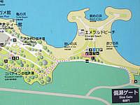 北部の海洋博公園 備瀬ゲート - ビーチは近いが水族館は遠い