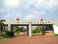 北部の熱帯・亜熱帯都市緑化植物園