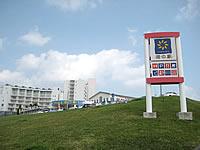 北部のやんばる海の駅/おさかなセンター