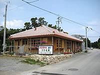 北部のお食事処フクギ屋