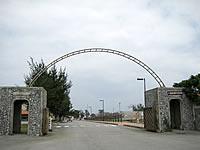 北部の今帰仁村運動公園