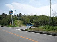 北部のナチュラル カフェ ハル/NATURAL CAFE haru - 国道505号線に案内板有り