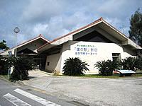 道の駅 許田/やんばる物産センター