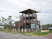 北部の漢那ダム展望台