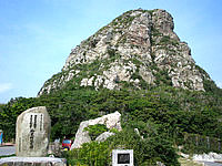 城山/タッチュー