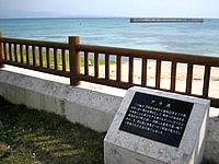 伊江島のアラ浜
