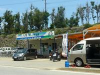沖縄本島離島 伊江島のTAMAレンタ企画の写真