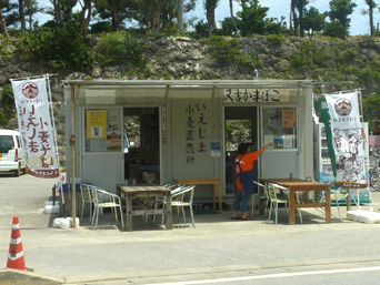 伊江島の三葉レンタサイクル(閉店)