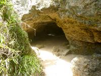 ニヤテヤ洞窟/ビジル石