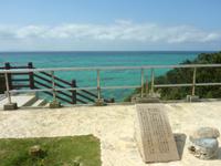 伊江島のニャティヤ/ニヤティヤ/ニヤテヤ洞窟/ビジル石 - この先の海もキレイです