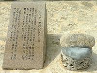 伊江島のニャティヤ/ニヤティヤ/ニヤテヤ洞窟/ビジル石 - 階段前にあるのがビジル石