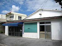 伊江島の史跡 島村屋観光公園/伊江おみやげ品店 - 隣接してお土産屋さんもあります