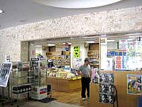 伊江島の伊江島はにくすに - お土産屋さんはかなり充実しています