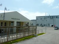 伊江島の伊江もの本舗/農産物食品加工センター/特産品展示販売 - 入口左に特産品展示販売棟なるものも
