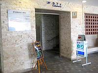 伊江島の喫茶ゆり/カフェゆり - 1階からは階段で上がります