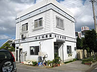 伊江島のはとば食堂