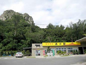 伊江島の島の駅「バックにタッチュー」