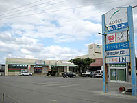 伊江島のAコープ ゆいランド店
