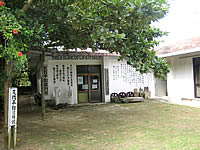 沖縄本島離島 伊江島のわびあいの里 ヌチドゥタカラの家/やすらぎの家の写真