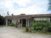 伊江島のわびあいの里 ヌチドゥタカラの家/やすらぎの家 - やすらぎの家とわびあいの里