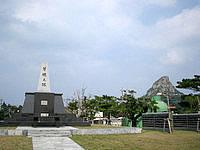 伊江島の芳魂の塔