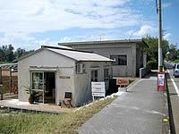 伊江島の沖縄雑貨/おみやげ ninufa