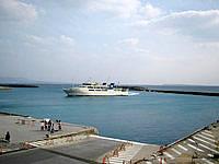 伊江島の伊江港の写真