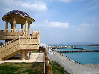 伊江島の亀の公園