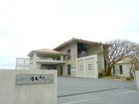 宮城島のぬちまーすファクトリー ぬちうなー(工場/売店)