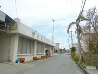 伊計島の伊計島共同スーパー