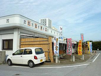 浜比嘉島の丸吉食品「島の商店っていう感じ」