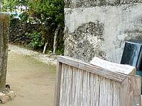 浜比嘉島の古民家食堂てぃーらぶい - 看板が小さい
