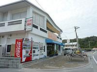 浜比嘉島の島市場・軽食屋ゆいぬはま