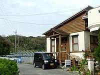 浜比嘉島のレストラン・喫茶 むいにー亭