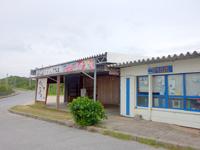 池間島のあだん/STORM/がんまりゃー/クマノミ/大漁丼家/海の家/LoopHole(2018年時点)