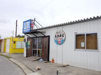池間島のあだん/STORM/がんまりゃー/クマノミ/大漁丼家/海の家/LoopHole - 大漁丼家(2018年時点)