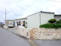 池間島のふからすや池間島/Fukarasuya Caf?