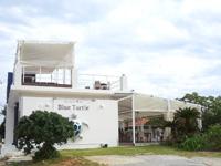 伊良部島のブルータートル - 建築基準法上、屋内にはできない店舗