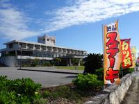 伊良部島のレストラン龍/竜/Ryu