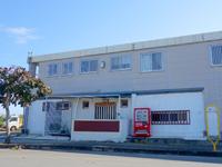 伊良部島のなかやすみ食堂(復活・旧三和大衆食堂/カラオケ店)