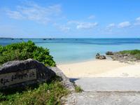 伊良部島の佐和田の浜 集落側