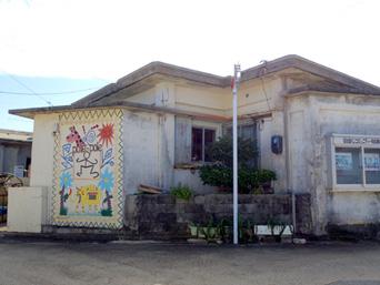 伊良部島のポレ ポレ/pole-pole(閉店している可能性大)「営業している雰囲気無し」